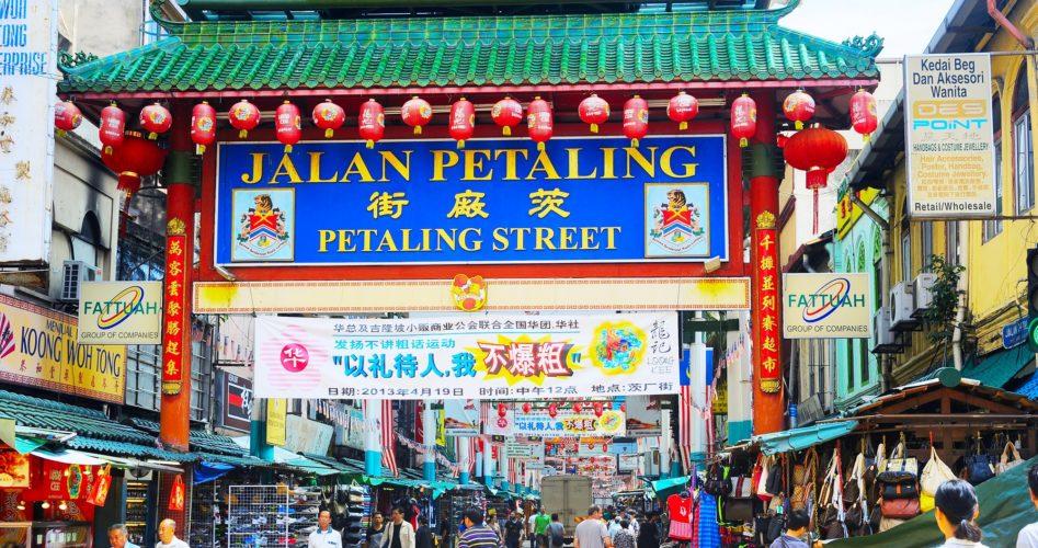 post 29 petaling street img1