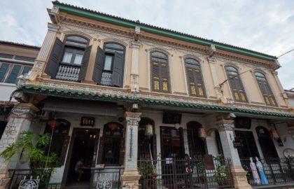 Baba-Nyonya Museum