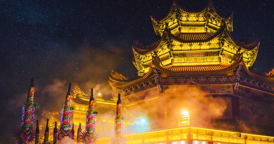 Nine Emperor Gods